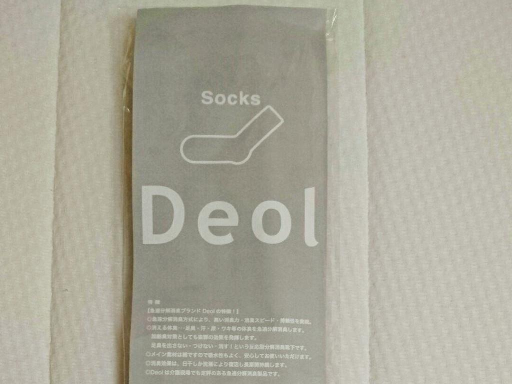 【第2位】デオルソックス(Deol)